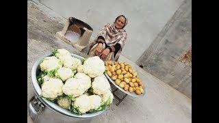 Aloo Gobi Recipe Prepared By My Granny | gobhi ki sabzi | Veg village food | Village Life | recipe
