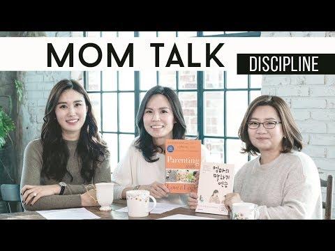 How Do Korean Moms Discipline their Kids?