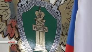 Прокуратура Новгородской области празднует 72-летие