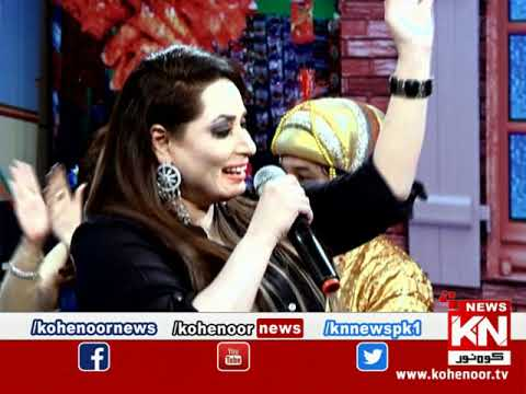 Shugal Mughal Eid Special 26 May 2020 | Kohenoor News Pakistan