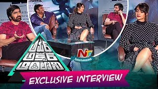 Amar Akbar Anthony Team Exclusive Interview | Ravi Teja | Ileana D'Cruz | Srinu Vaitla
