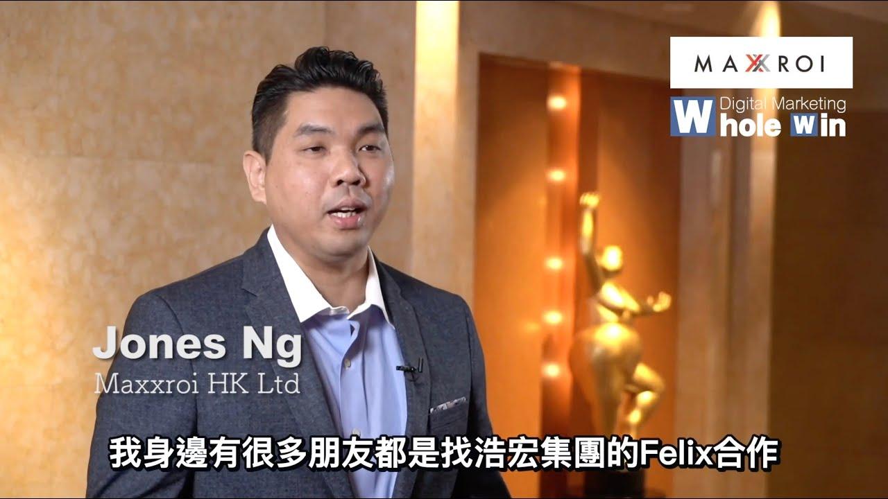 Maxxroi HK Ltd
