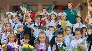 Моя любимая ШКОЛА!   г.  Усть - Илимск 2016 г.