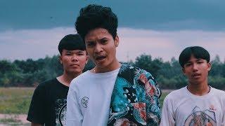 LEGENDBOY - แค่บอกเขา feat.SK MTXF x ไกด์ ฟิสิกส์ (Official Music Video)