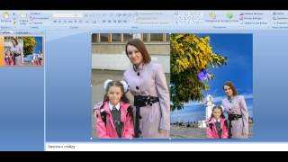 Как убрать фон с фотографии без фотошопа