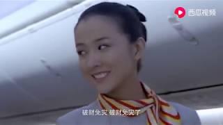 土豪在飞架上炫富刁难空姐,暴脾气空姐霸气反击,让土豪怀疑人生
