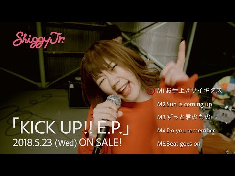 Shiggy Jr. - KICK UP!! E.P.(Trailer)