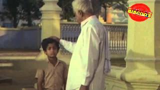 Akashadoothu Trailer
