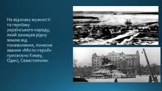 Презентация (Ефименко Артём)