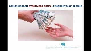 Франшиза Cripto Pro  500 000 рублей в месяц
