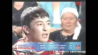 Айтыс. Асылбек Ишанов пен Саадат Нұрманов.
