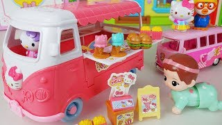 Baby doll and Hello Kitty food truck toys cooking car play - ToyMong TV 토이몽