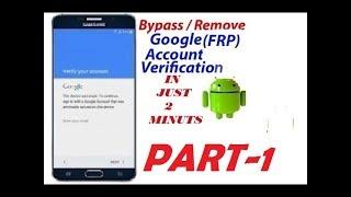 kyocera hydro reach bypass google account - मुफ्त