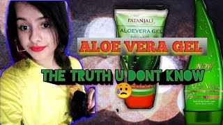 Which One To Buy ? Profitable Or Wastage 🤫🤫🤫 Know The Facts  That You Need To Know| Aloe Vera Gel|