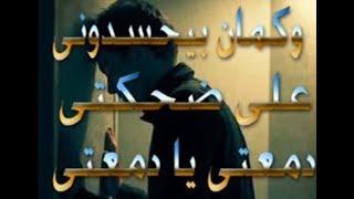 يا دمعتى عبد الباسط حموده تحميل MP3