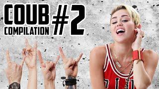 ЛУЧШЕЕ В КУБЕ (COUBE) #2 / ПОДБОРКА КУБОВ И ПРИКОЛОВ ЗА НЕДЕЛЮ / BEST OF COUB COMPILATION (2015)