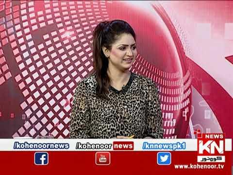 Kohenoor@9 28 July 2020 | Kohenoor News Pakistan