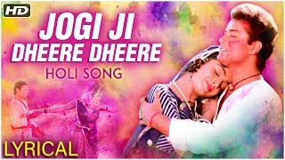 Jogi Ji Dheere Dheere | Holi Song With Lyrics | Nadiya Ke Paar | Sachin, Sadhana Singh | Holi Songs