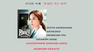 효린 (Hyolyn) ALWAYS Karaoke Instrumental Official