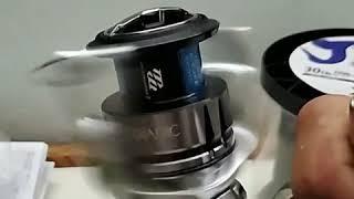Shimano stradic fb 5000