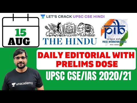 15th Aug - Daily Current Affairs | The Hindu Summary & PIB - Pre Mains (UPSC CSE/IAS 2020)