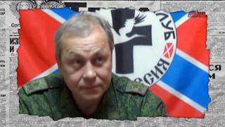 Теракт на «Евровидении-2017»: Кремль обещает взрывы? — Антизомби, 05.05.17