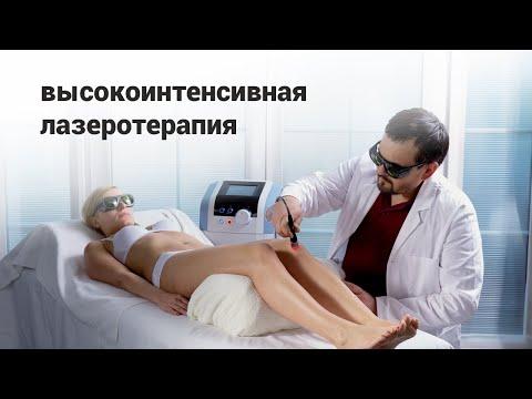 Tratamentul inflamației sacului articular al genunchiului