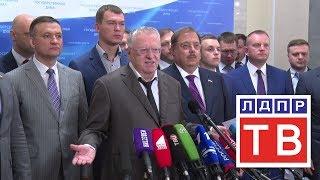 Владимир Жириновский: Сегодня траурная дата - 100 лет со дня расстрела царской семьи