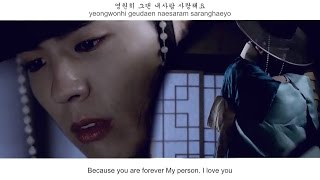 Park Bo Gum - My Person FMV (Moonlight Drawn By Clouds OST Part 11)[Eng Sub]