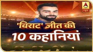 कप्तान कोहली ने पूरे किए 11 हज़़ार रन, पाकिस्तान के खिलाफ खेली 77 रन की जबरदस्त पारी