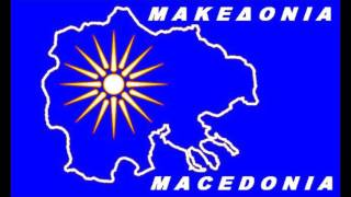 Music of Macedonia-Makedonia-Μακεδόνια