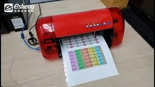 姓名貼紙印製切割|奕昇噴割|貼紙切割|卡紙切割|奕昇有限公司|奕昇有限公司