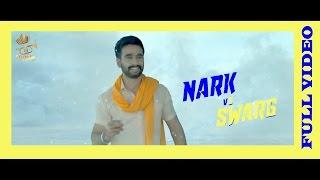 Nark Vs Swarg  Hardeep Grewal