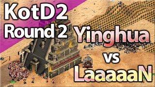 Yinghua vs LaaaaaN | King Of The Desert 2 | Round 2