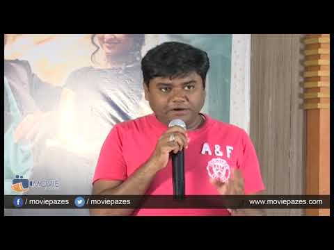 kannullo-nee-roopame-movie-director-interview