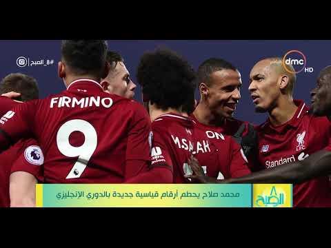 رقم قياسي جديد لمحمد صلاح في الدوري الإنجليزي