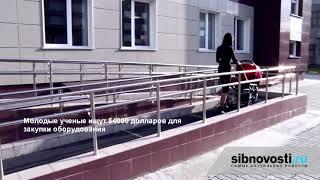 В Новосибирске разработали самоходную детскую коляску