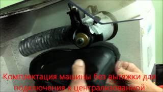 Машина для фрезерования уреза NG 15F ISP
