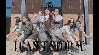 [COVER] TWICE 트와이스 - I CAN'T STOP ME dance cover by ZZ TOWN