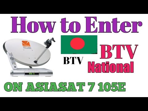 🔥 Btv national biss key 2018 asiasat 3s | BTV National Biss Key And