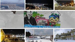 Hakodate,HokkaidoJapan函館市,北海道日本国4KUltraHD