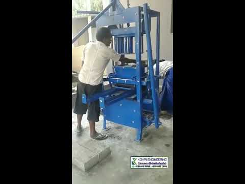 Hand Operated Block Making Machine