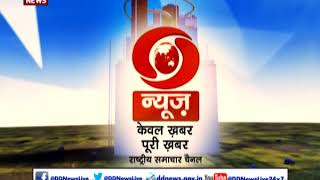 Catch day-long coverage of Budget 2018 on DD News