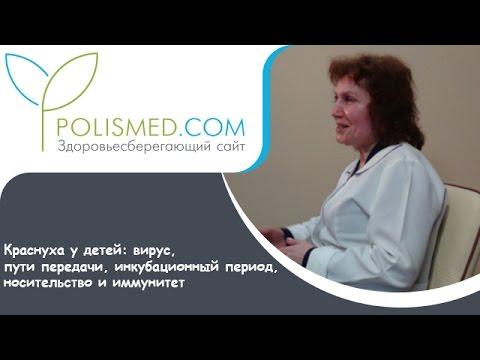 Bél és extraintestinalis helminthiasis