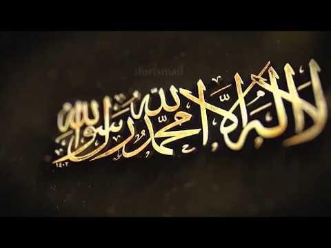 Trailer Filem : Pesanan kepada Umat Islam oleh Muhammad Qasim ibni Abdul Karim