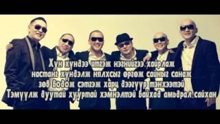 Ice top - Amidral Saihan lyrics