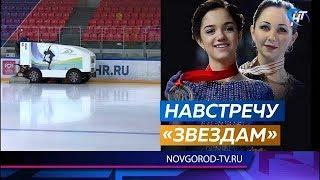 Медведева и Туктамышева сразятся в финале Кубка России по фигурному катанию в Великом Новгороде