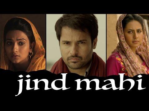 Jind Mahi Angrej  Amrinder Gill Sunidhi Chauhan
