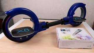 Скейтцикл Free Jump X8 и 3D Ручка! Большая посылка!