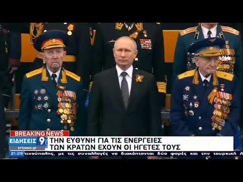 Σινο-ρωσικό μέτωπο εναντίον της Δύσης – Όξυνση των σχέσεων ΗΠΑ-ΕΕ  |ΕΡΤ 22/03/2021